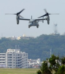 Osprey aircraft fly from Futenma Air Station to Guam for training
