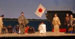 "Historical play - ""Surrender of Shuri Castle"""