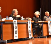 Symposium to discuss the significance of Okinawa's reversion to Japanese sovereignty held in Tokyo