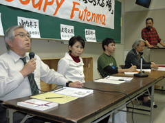 Citizen group discusses methods of resistance on the Futenma gate blockade action
