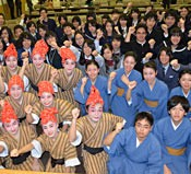 Okinawan students to go to Asia on cultural trip