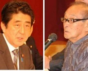 Abe reiterates that the government will stick to the Henoko relocation plan