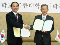 University of the Ryukyus signs exchange agreement with Korean university