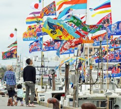 Fishing town celebrates Lunar New Year