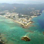 Ministry submits application for land reclamation for alternative facility at Henoko