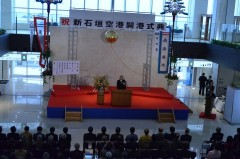 New Ishigaki Airport holds opening ceremony