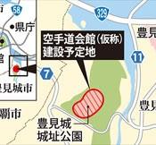OPG to set up Karate-do Hall in Tomigusuku