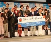 Okinawa International Movie Festival to kick off on March 23