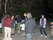 Residents patrol Yambaru forest