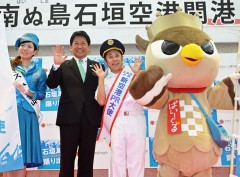 Comedian Takashi Okamura becomes promotional ambassador for New Ishigaki Airport