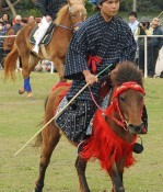 <em>Uma-harase</em> horse racing revived after 70 years