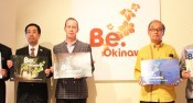 OPG announces new brand project Be. Okinawa