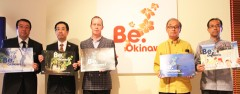 "OPG announces new brand project ""Be. Okinawa"""