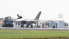 US Air Force F-22 makes emergency landing at Kadena Air Base