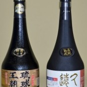 Taragara Awamori brewery wins grand gold awards of Monde Selection