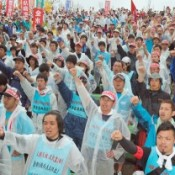 3,500 people call for peace in 5-15 rally despite heavy rain
