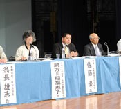 Panelists discuss celebration of restoration of Japan's sovereignty