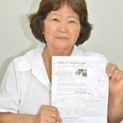 Daughter of war victims from abroad joins plaintiffs in <em>Nuchidu-Takara</em> lawsuit