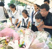 54th anniversary memorial ceremony of U.S. military jet crash onto Miyamori Elementary School
