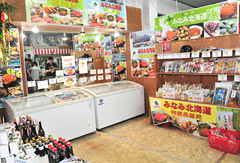 Miyagi Store opens a permanent retail space for Hokkaido products