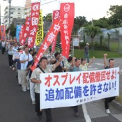 Protest march against deployment of more Osprey to Okinawa