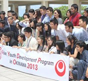 High school students from Asia discuss energy issues in Okinawa