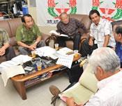 Okinawa Bullfighting Federation to publish book commemorating 50th anniversary