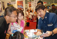 Okinawan travel commodities sold at Natas Fair in Singapore