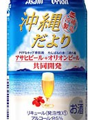 Orion and Asahi co-develop third-category beer