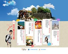 Sharp increase in Taiwanese tourists visiting Okinawa