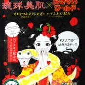 Facial mask sheet containing snake extract beautifies skin
