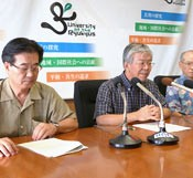 University presidents in Okinawa denounce military aircraft flying over campus grounds