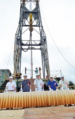 Exploratory drilling for natural gas in Miyako