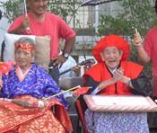 200 people celebrated a <em>kajimaya</em> couple