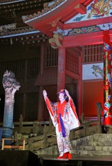 Mid-Autumn Feast from Ryukyu Dynasty revived