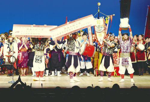 Requios wins Worldwide <em>Eisa</em> Festival again