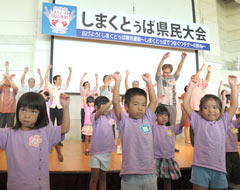 Okinawa holds rally to promote <em>Shimakutuba</em>