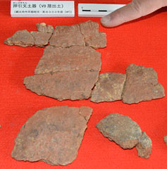 Oldest Okinawan earthenware found in Sakitari Cave in Nanjo City