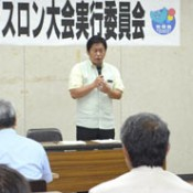Ishigaki Island will not hold triathlon events next year