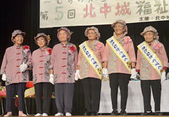 Longevity Beauty Queens chosen in Kitanakagusuku