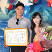 Okinawa Churaumi Aquarium welcomes 30 millionth visitor