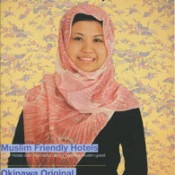 Okinawa Tourist Service issues guide booklet for Muslim travelers