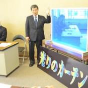 Okinawan company starts selling