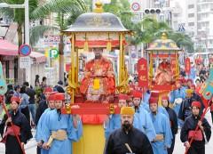 Ryukyu Dynasty procession unfolds