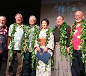Hawaii United Okinawa Association gives awards for distinguished service