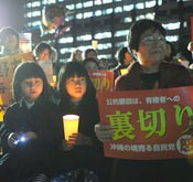 Hundreds of women protest against Henoko relocation
