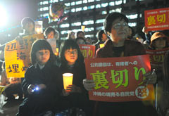 Hundreds of women protest against Henoko relocation