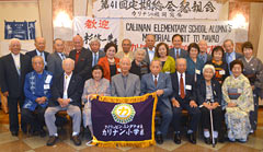 Last alumni reunion of Japanese elementary school in the Philippines