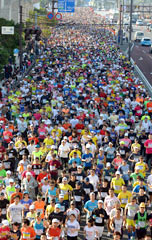 About 20,000 people finish the 29th Naha Marathon