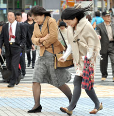 Okinawa experiences cold weather, 11.6 C recorded in Oku